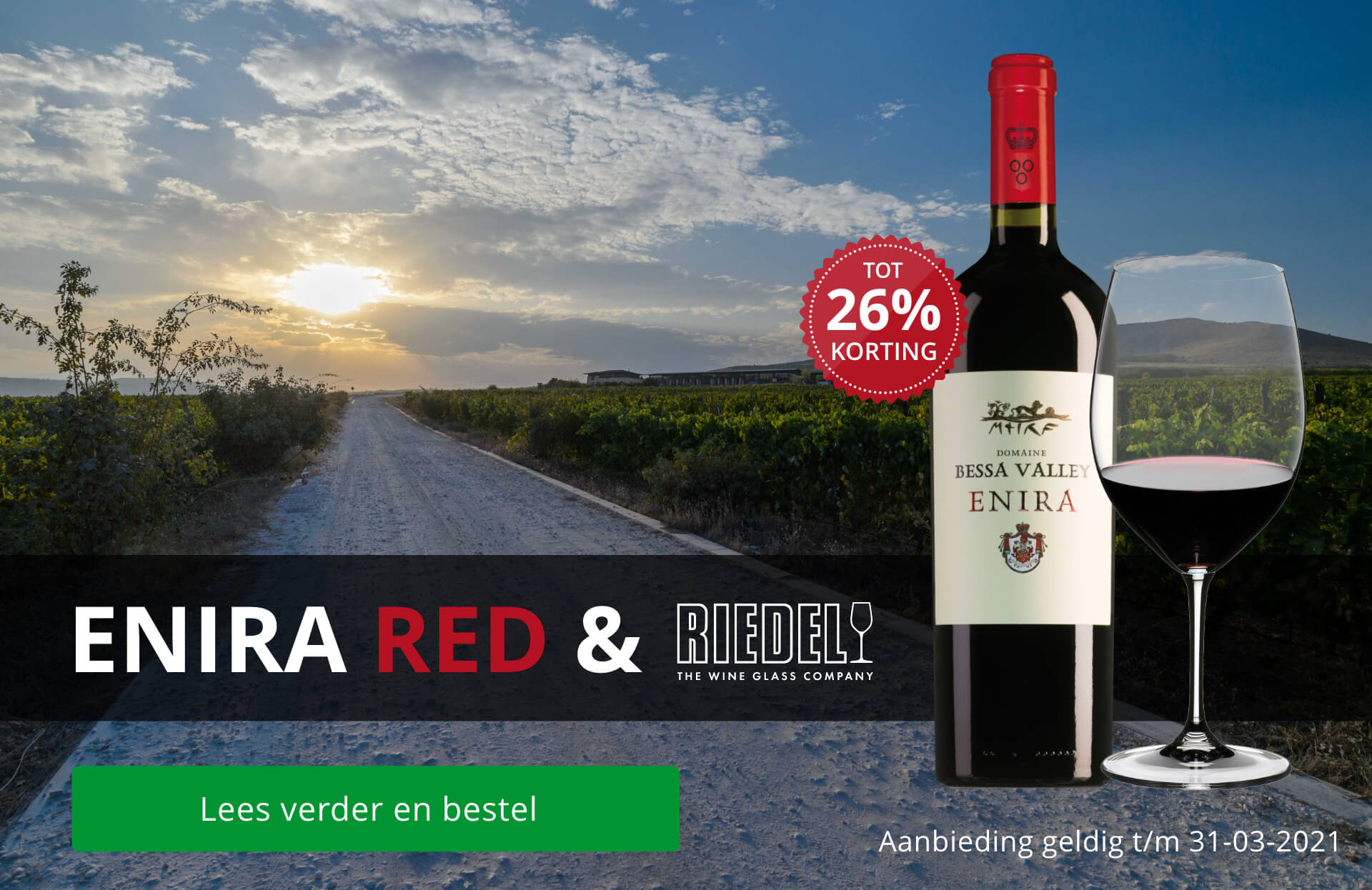 Enira Red & Riedel