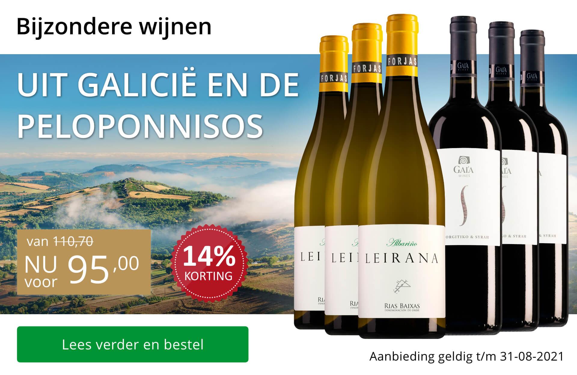 Wijnpakket bijzondere wijnen augustus 2021 (95,00) - goud/zwart