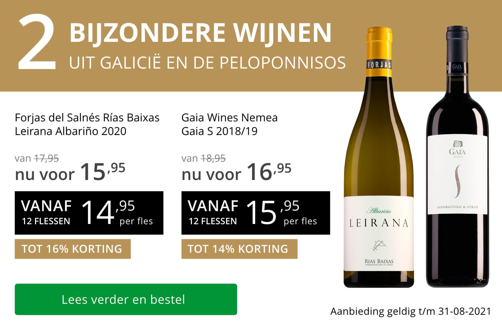 Twee bijzondere wijnen augustus 2021 - goud/zwart