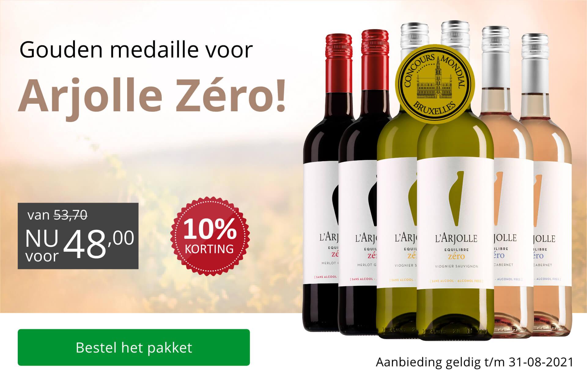 Pakket Arjolle Zéro - Gouden medaille - aug 2021 (48,00)