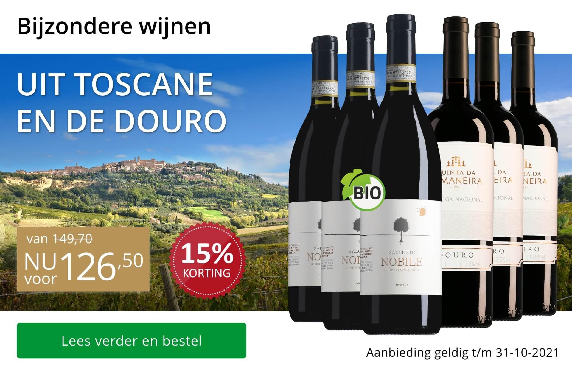 Wijnpakket bijzondere wijnen oktober 2021 - goud/zwart